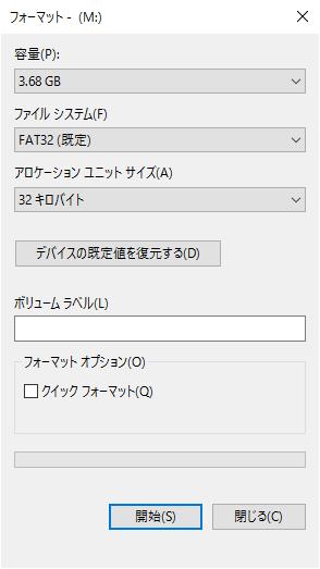 FMT失敗-2