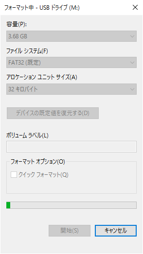 FMT失敗-4
