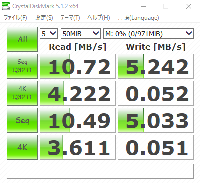 CDM-test1.png