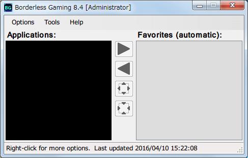 Borderless Gaming 8.4 を使って DX11 版 Dark Souls II Scholar of the First Sin をアスペクト比を維持したまま、WXUGA モニター(1920x1200)でボーダーレスフルスクリーン(仮想フルスクリーン)にする方法、Borderless Gaming 8.4 起動、Applications に現在起動中のプログラムが表示