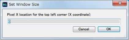 Borderless Gaming 8.4 を使って DX11 版 Dark Souls II Scholar of the First Sin をアスペクト比を維持したまま、WXUGA モニター(1920x1200)でボーダーレスフルスクリーン(仮想フルスクリーン)にする方法、Pixel X location for the top left corner (X coordinate) というメッセージが表示されるの 0 のまま OK ボタンをクリック、仮想フルスクリーンで表示するウィンドウの X 座標位置の指定、X 座標 0 の場合は画面の一番左端