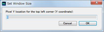 Borderless Gaming 8.4 を使って DX11 版 Dark Souls II Scholar of the First Sin をアスペクト比を維持したまま、WXUGA モニター(1920x1200)でボーダーレスフルスクリーン(仮想フルスクリーン)にする方法、、Pixel Y location for the top left corner (Y coordinate) というメッセージが表示されるの 0 のまま OK ボタンをクリック、仮想フルスクリーンで表示するウィンドウの Y 座標位置の指定、Y 座標 0 の場合は画面の一番上側