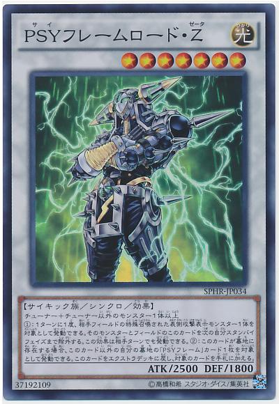 card100026943_1.jpg