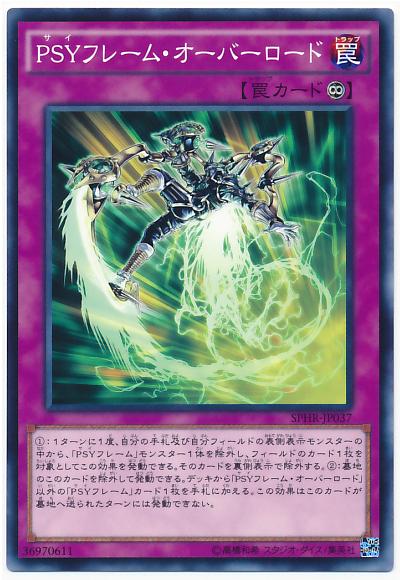 card100026955_1.jpg
