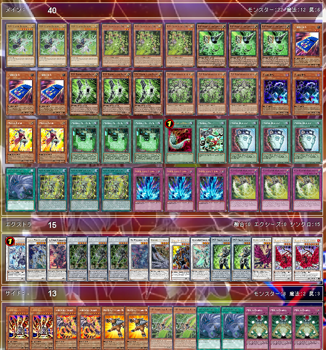deck015.png