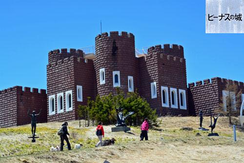 ビーナスの城