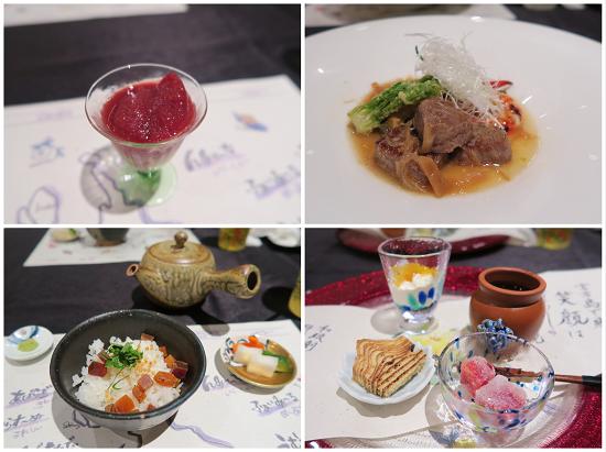 シギラ2016(琉球料理②)
