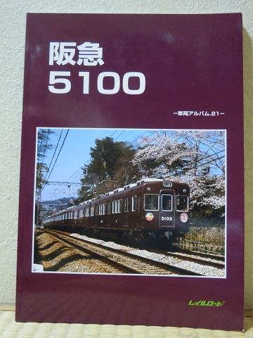 hk-book-7.jpg