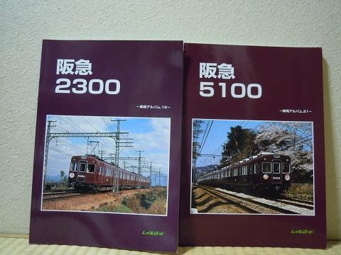 hk-book-8.jpg