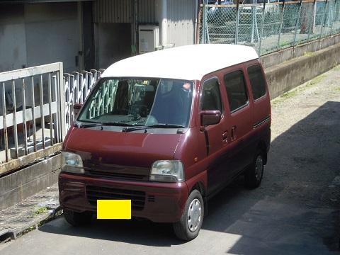 hk-car50.jpg