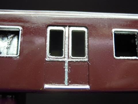 hk5300-n-25.jpg