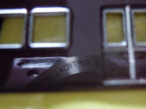hk5300-n-31.jpg