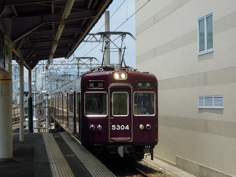 hk5304-8.jpg
