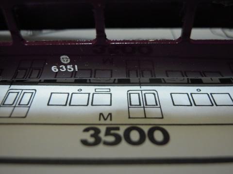hk6300-n-kato-66.jpg