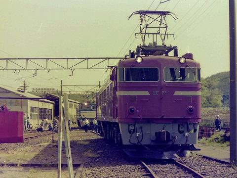jnr-ef81-1-2.jpg