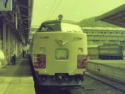 jnr485-6.jpg