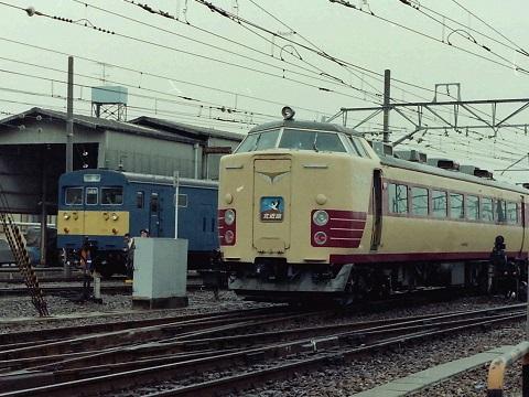 jnr485-7.jpg