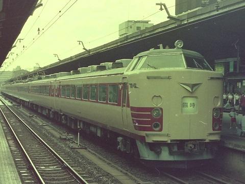 jnr485-9.jpg