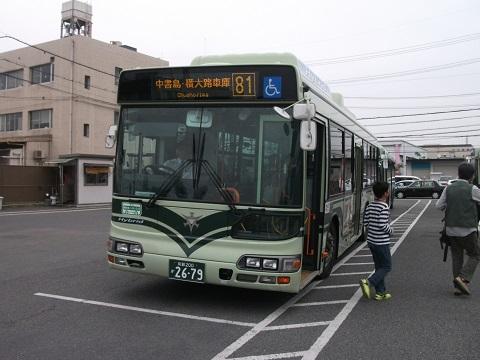 ky-bus-81-1.jpg
