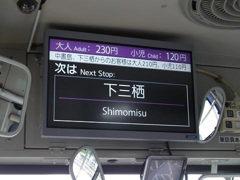 ky-bus-81-2.jpg