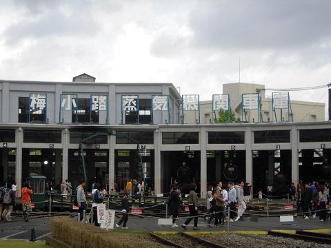 kyoto-tetsuhaku-10.jpg