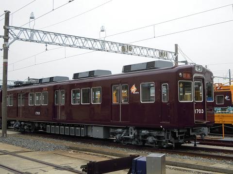 ns1703-1.jpg
