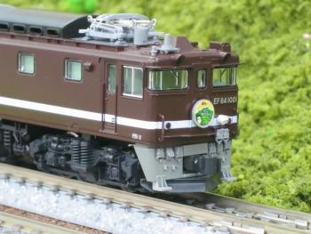 電気鉄道 (5)