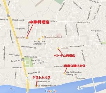 ウボン地図 お店とホテル