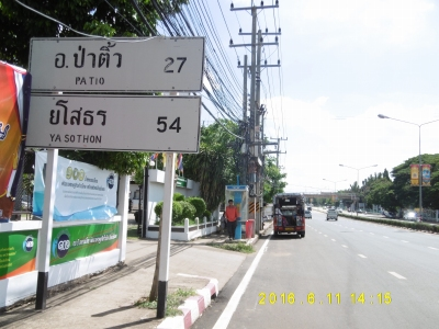 P1050013.jpg