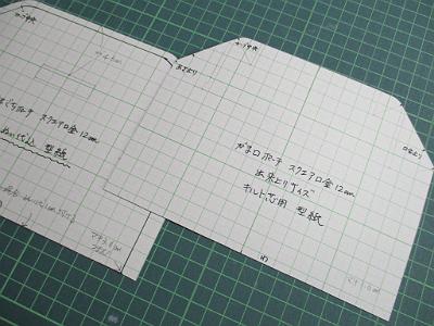 160410-1.jpg