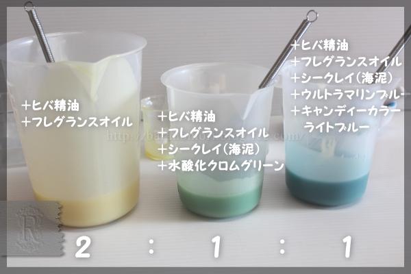 手作り石鹸 青森ヒバ ヒバ 海泥 シークレイ ボーダー 20160408