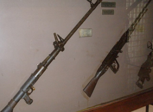 gun-300-220.png