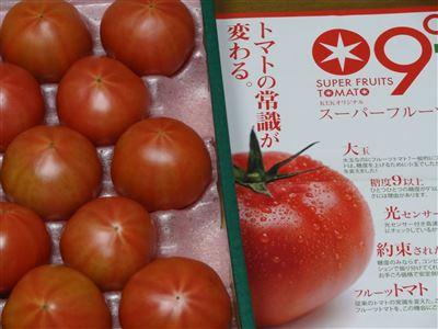 s-スーパーフルーツトマト2