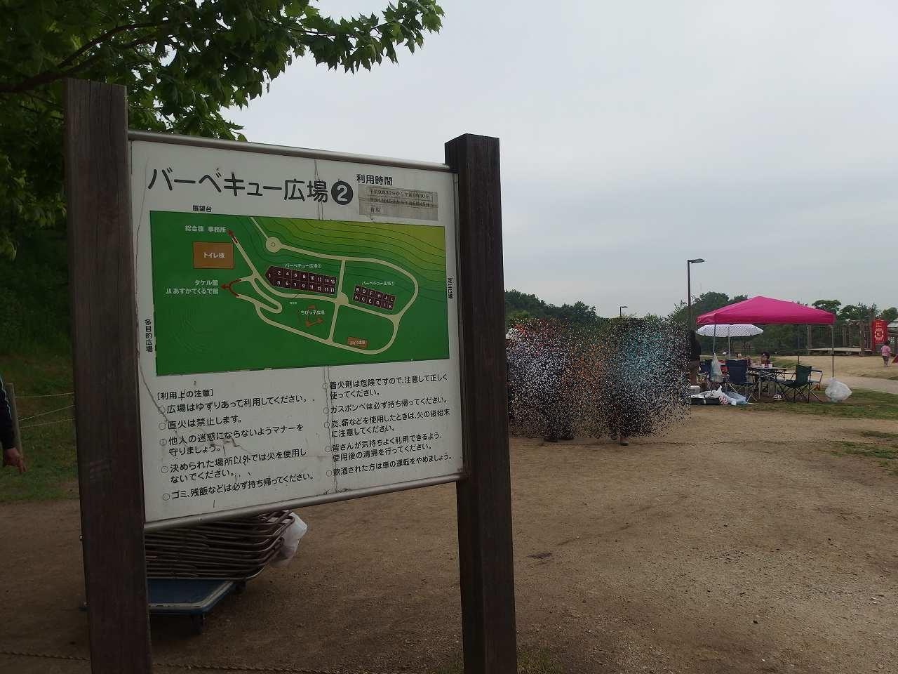 s-P5070037.jpg