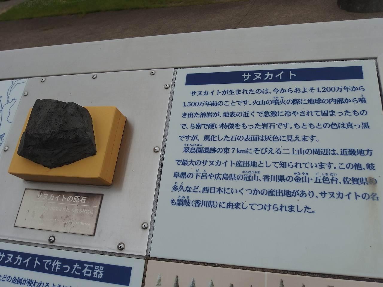 s-P5070051.jpg