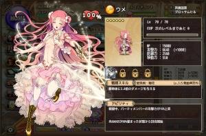 s-2016-04-13-0006(1).jpg