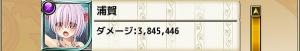 s-2016-05-10-1456(4).jpg