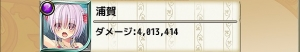 s-2016-05-10-1943.jpg