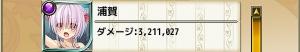 s-2016-05-10-2035(4).jpg