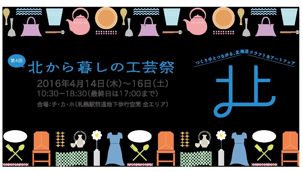 kokuchi_main.png
