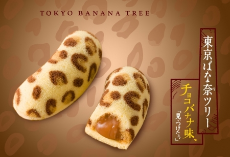 bananatree_main.jpg