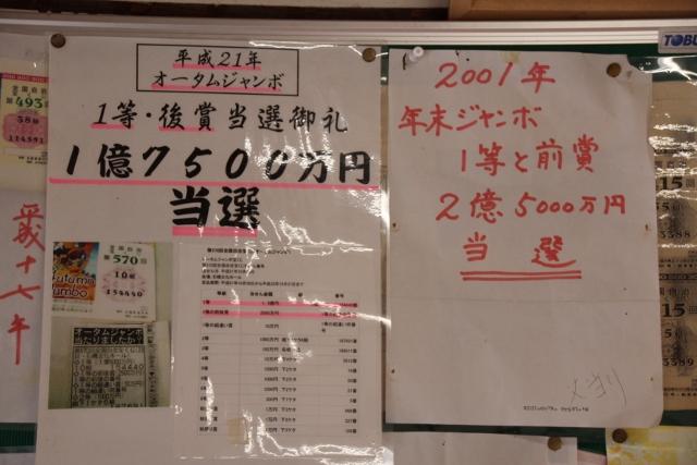 高島5 (640x427)