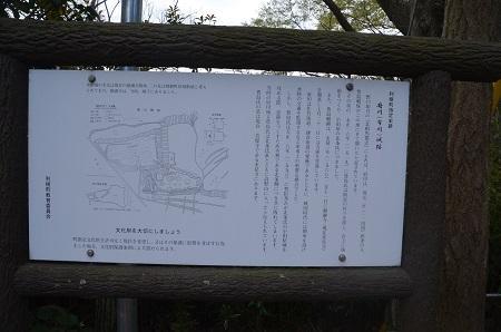20160411利根七福神②04