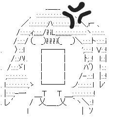 moru-sakebu2.jpg