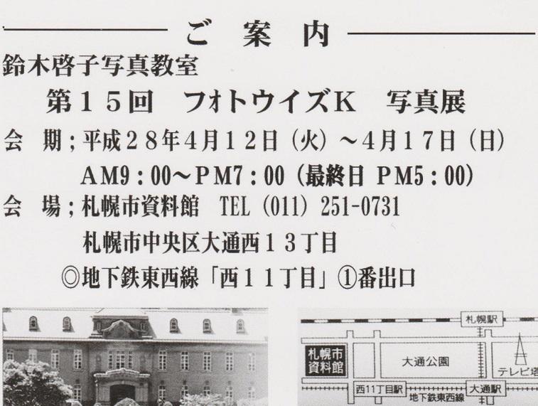 004-B2.jpg