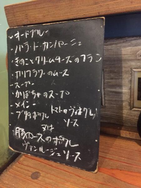fc2blog_2016050916180162d.jpg