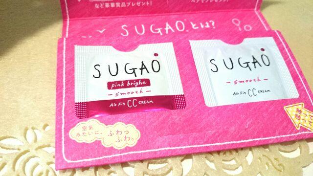 SUGAO (2)