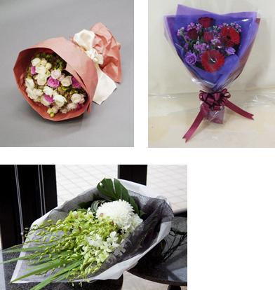 花束例三枚
