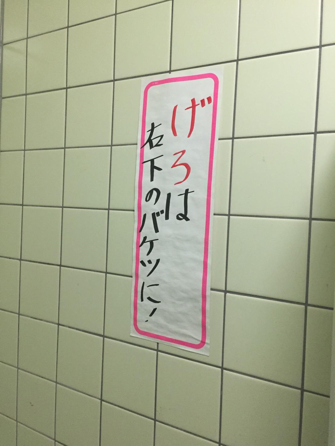 S__41869361.jpg