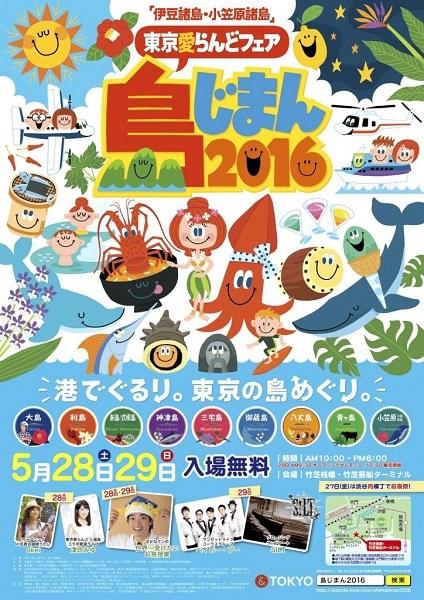 flyer1-724x1024.jpg